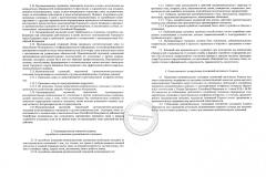 кодекс-этики3